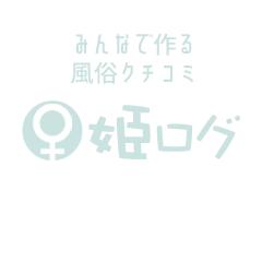 ぷよぷよ 函館店